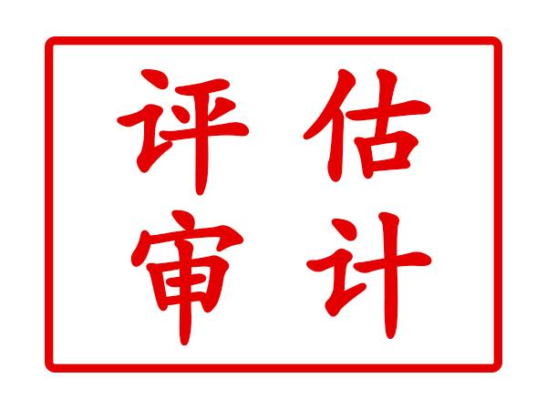 廊坊会计公司